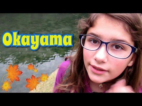 Japan Trip - Autumn in Okayama Castle and Korakuen Garden (岡山城, 後楽園 - 紅葉)