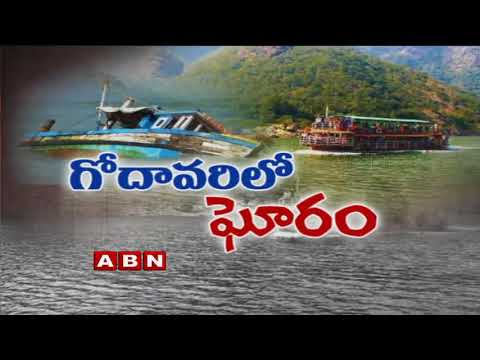 At least 40 feared drowned in boat capsize in Godavari river