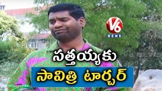 bithiri-sathi-mentally-disturbed-with-savitri-torture-teenmaar-news-v6-news