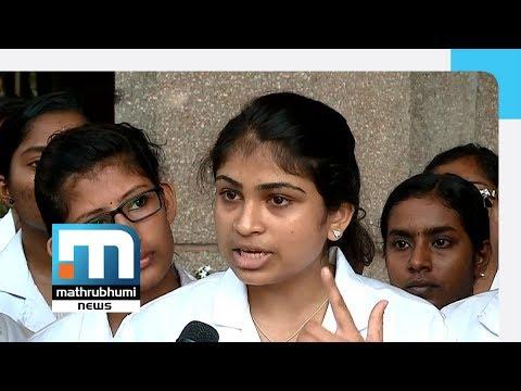 Fee Doubled At Pariyaram Medical College; Students In Crisis| Mathrubhumi News