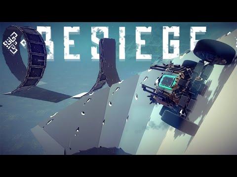Besiege Best Creations - Car Stunts, Robotic Hand, Mark IV Tank - Besiege Funny Moments