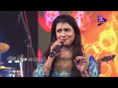 Dipti & Ashutosh nka Bobaal Performance - Chal Ame Pakha Pakhi Basiba | Odisha Music Concert 2018