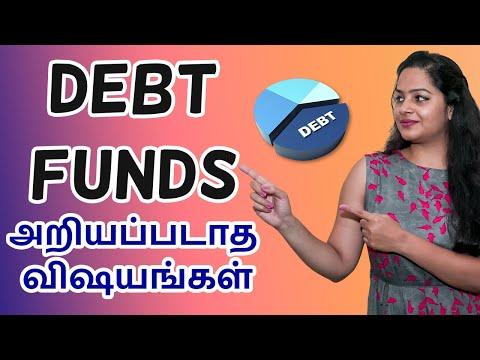 Debt Funds in Tamil   DEBT FUNDS - அறியப்படாத விஷயங்கள்   Sana Ram   IndianMoney Tamil
