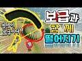 🔥배그 첫 템을 '보급'으로 먹고 치킨까지?!!ㅋㅋㅋㅋㅋ
