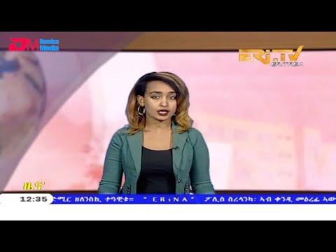 ERi-TV, Eritrea - Tigrinya News for April 23, 2019