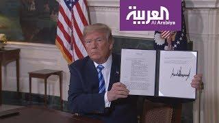 الوكالة الذرية: إيران تخطت مستوى اليورانيوم المخصب المسموح به