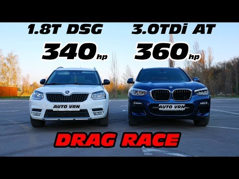 ЗАРЯЖЕННАЯ Шкода против БМВ на ЧИПЕ!!! BMW X3 3.0D (G01) Vs Skoda Yeti 1.8T Stage 3 ГОНКА!!!