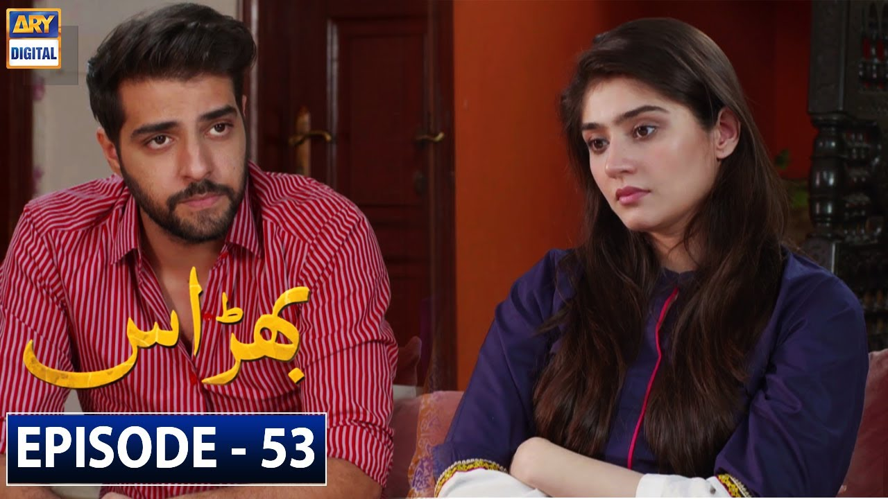 Download Bharaas Episode 53 [Subtitle Eng] - 12th January 2021 - ARY Digital Drama