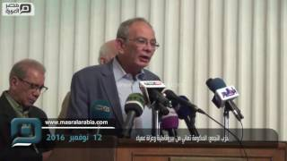 مصر العربية   حزب التجمع: الحكومة تعاني من بيروقاطية وعزلة عمياء
