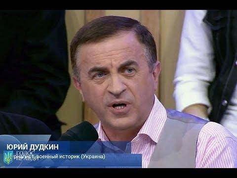 Украина:Дорога  разочарований.Юрий Дудкин в прямом эфире
