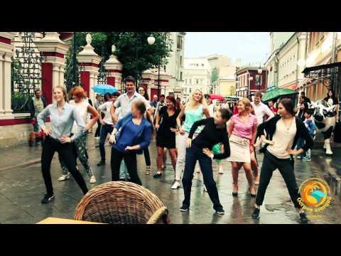 Видео, Супер Флешмоб. Подарок на День Рождения. Танец друзей