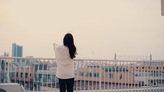 Cloque. - 未来へ(Official Music Video)