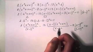 Решение рациональных уравнений (видео-5)