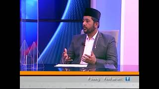 The Significance of Ramadan