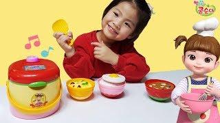 콩순아 콩콩아 밥먹자!! 서은이의 아기 돌보기 콩순이 멜로디 밥솥 소꿉놀이 Kongsuni  Rice cooker