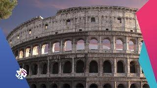 رحلة بمحفظتين | روما .. إيطاليا