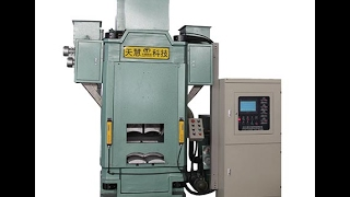 Brake lining automatic material weighting preforming machine