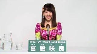 AKB48 45thシングル 選抜総選挙 アピールコメント HKT48 チームKⅣ / AKB...