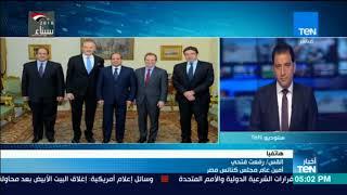 أخبار TeN - أمين عام مجلس كنائس مصر  التأثير الدينى فى أمريكا على الشعب هى نظرة جيدة جدا