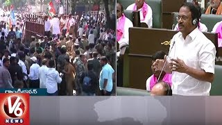 TS Assembly | Minister Laxma Reddy And MLA Gadhari Kishore Speech On Asha Workers Issue | V6 News