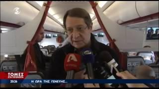 Κυπριακό - ημέρα πρώτη στη Γενεύη