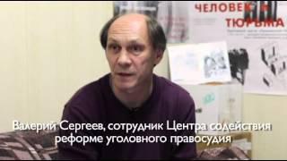 """Чем занимаются """"иностранные агенты"""" в России"""