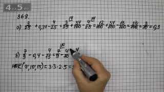 Упражнение 369.  Математика 6 класс Виленкин Н.Я.