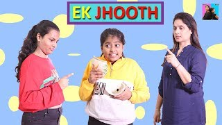 Ek Jhooth l Moral Stories l Stories in Hindi l Ayu And Anu Twin Sisters