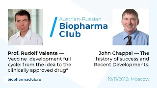 Biopharma Club. Part 2.