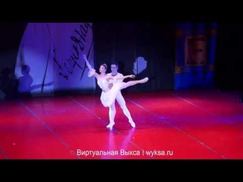 Па-де-де из балета «Щелкунчик». Исполняют Оксана Бондарева и Андрей Баталов