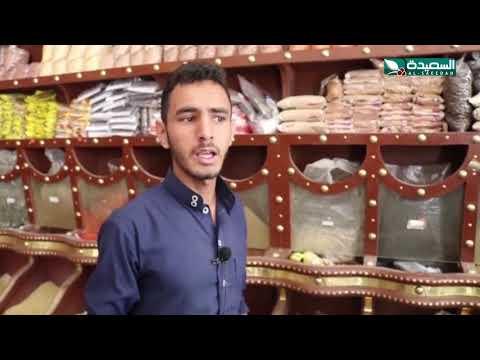 اليمنيون يتداوون من كورونا باستخدام مواد طبيعية موجودة بالمنازل