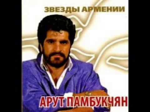 Дзах Арут - Дзюн. красивая армянская песня...