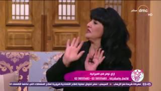السفيرة عزيزة - صفاء الوكيل  ... الفرق بين الجيل الحالي والجيل السابق وكيف تستطيع المرأة التوفير