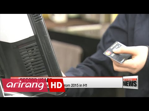 Daily credit card spending in Korea hits record high in H1