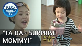 SIHA's surprise party for his mom!  XD [The Return of Superman/2018.05.06]