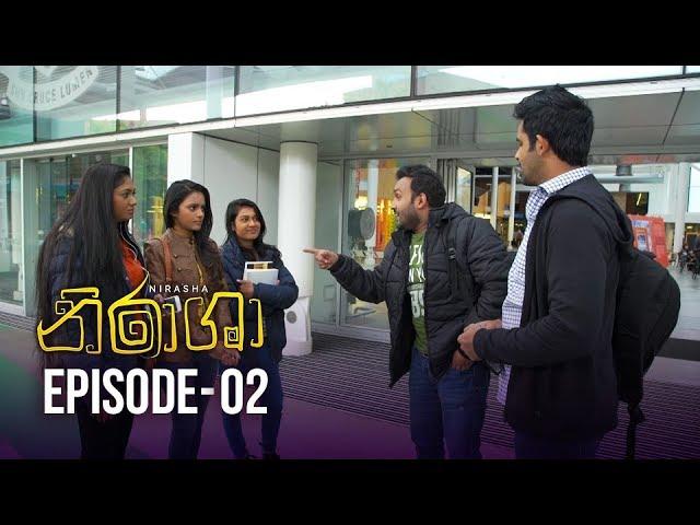 Nirasha | Episode 02 | සතියේ දිනවල රාත්රී 8.30 ට - (2018-12-04) | ITN