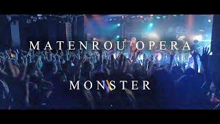 摩天楼オペラ / MONSTER 【LIVE MV】