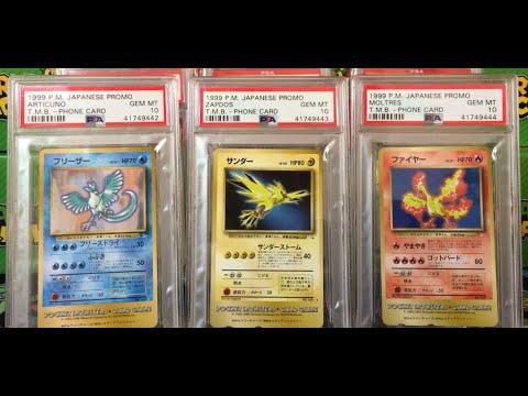 Pokemon TMB Phone Cards PSA 10 - Charizard Gold Star PSA 10 - Heritage Auctions