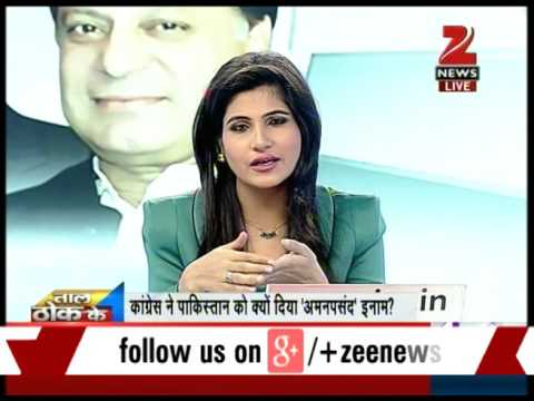 Panel discussion on Salman Khurshid's controversial statement against India