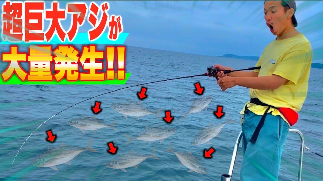 サクッと釣りしに行ったら、まさかの結果...