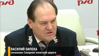 В Ярославской области может уменьшиться число(В Ярославской области может уменьшиться число электричек http://gtk.tv/news/63237.ns Ярославцы рискуют остаться без..., 2014-10-23T01:07:19.000Z)