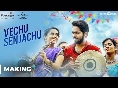 Sema Songs | Vechu Senjachu Song Making | G.V. Prakash Kumar