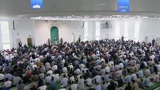 Persevere in Mindful Prayers: Friday Sermon (Urdu) on 30 June 2017