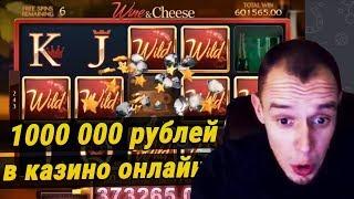 Можно ли заработать в онлайн казино реальные деньги с выводом?