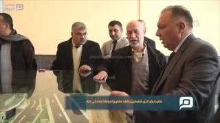 مصر العربية | سفير تركيا لدى فلسطين يتفقد مشاريع تمولها بلاده في غزة