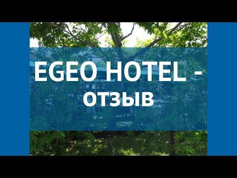 EGEO HOTEL 2* Греция Тасос отзывы – отель ЕГЕО ХОТЕЛ 2* Тасос отзывы видео