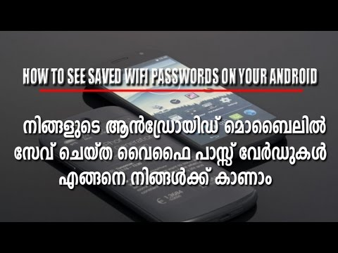 how to see your wifi password on iphone how to find saved wifi password on your android 3000