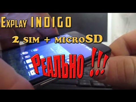 Как установить в смартфон Explay Indigo вторую симкарту совместно с флешкой,Обзор от Cj Abcent