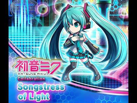 Brave Frontier - Hand in Hand (Hatsune Miku Dungeon Collaboration Soundtrack 2015)