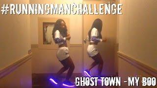 Ghost Town Dj